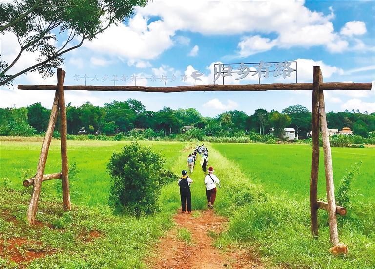 澄迈坚守生态底线 实现绿色发展