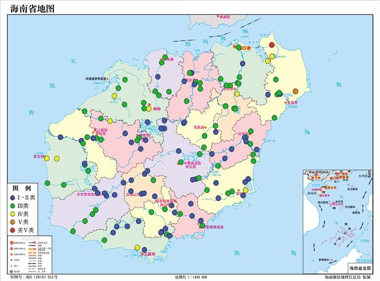 2020年第四季度海南省生态环境质量公报(图2)