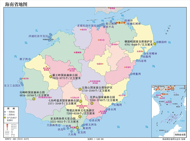 2020年第四季度海南省生态环境质量公报(图4)