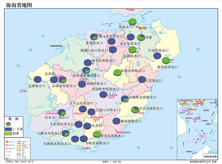 2020年第四季度海南省生态环境质量公报(图3)