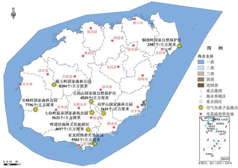 2021年第二季度海南省生态环境质量公报(图4)